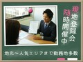【赤坂】ドコモショップ受付・販売STAFF(福岡市中央区の求人)の写真