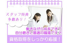 株式会社日本パーソナルビジネス 福岡支店の佐賀、転勤なしの転職/求人情報