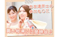 株式会社日本パーソナルビジネス 九州支店の赤間駅の転職/求人情報