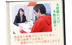 株式会社日本パーソナルビジネス 九州支店の動植物園前駅の転職/求人情報