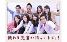 株式会社日本パーソナルビジネス 福岡支店の西鉄香椎駅の転職/求人情報