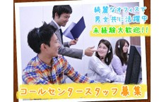 株式会社日本パーソナルビジネス 九州支店のテレマーケティング、残業20時間以内の転職/求人情報