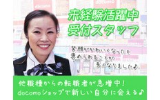 株式会社日本パーソナルビジネス 福岡支店の南方駅の転職/求人情報
