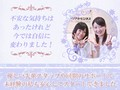 ◇博多エリア◇大手通信系会社お問い合わせ対応(総合受付)STAFFの写真