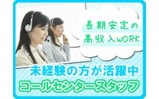 株式会社日本パーソナルビジネス 九州支店の箱崎宮前駅の転職/求人情報