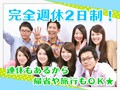 【福岡市博多区の求人】カンタン♪オフィスワーク(受信のみの電話受付)の写真