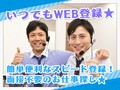 【熊本市中央区の求人】通町筋停留所◆auショップ上通りでの接客・受付スタッフ(未経験歓迎)の写真