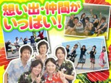 株式会社アプリ札幌支店の小写真2