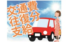 株式会社G&G 仙台営業所の宮城、農林水産関連の転職/求人情報