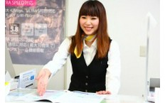 株式会社イマジンプラスの牛久駅の転職/求人情報