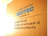 株式会社メイテックキャスト横浜営業所の小写真2