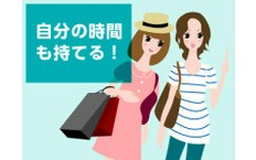 株式会社スタッフサービス 東京の浜田山駅の転職/求人情報