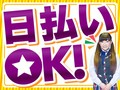 東京都品川区東大井 パチンコホールの写真