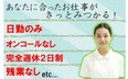 株式会社キャリア 奈良支店の畠田駅の転職/求人情報