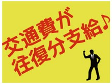 【  大崎市古川 のお仕事 】事務員さんのアルバイト