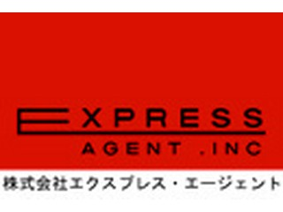 株式会社エクスプレス・エージェントの大写真