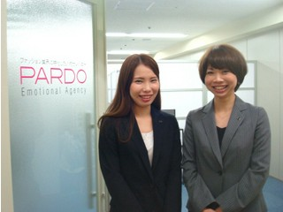 パルド株式会社大阪支店の大写真