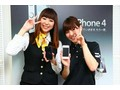 ★Softbankショップ★未経験積採用中!週払いOK 【TS】の写真