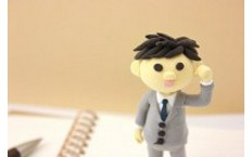 株式会社イマジンプラス 福岡支社のけやき台駅の転職/求人情報