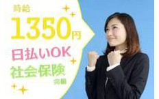 株式会社イマジンプラス 福岡支社の熊本、受付の転職/求人情報