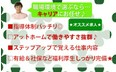 株式会社キャリア 静岡支店のさぎの宮駅の転職/求人情報
