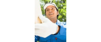 永井株式会社の転職/求人情報