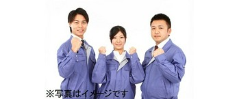 武ダ技建創株式会社の転職/求人情報