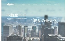 株式会社アズームの転職/求人情報