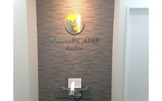 株式会社WILL LINK JAPANの転職/求人情報