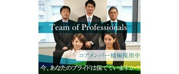 NEXT株式会社の転職/求人情報