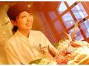 日本海庄や 町屋店のアルバイト