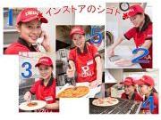 ピザーラ 八千代台店のアルバイト求人写真2