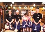 龍馬 軍鶏農場 蕨東口店 c0287のアルバイト求人写真3
