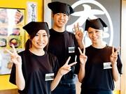 大阪カルビ 戸塚店