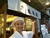 丸亀製麺 イオンモール日の出店[110178]のアルバイト