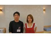 アミーユ成城南(株式会社メッセージ)のアルバイト求人写真1