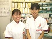 ココカラファイン薬局 曙橋店のアルバイト求人写真3