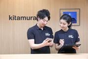カメラのキタムラ アップル製品サービス 四日市/西浦店 (7933)のパート求人