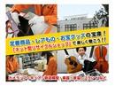 株式会社マーケットエンタープライズ 安く買えるドットコム 横浜リユースセンター(ネットショップ運営スタッフ)のアルバイト