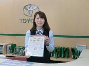 トヨタレンタリース神奈川 上大岡店のアルバイト求人写真1