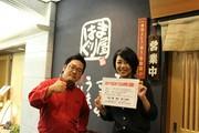 桑名○貝焼はまぐり新三郎 六本木ヒルズ店のアルバイト求人写真0