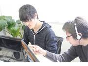 グロービス株式会社 (コピーライター)のアルバイト求人写真2