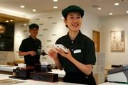 吉野家 上大岡店のアルバイト求人写真0