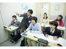 栄光キャンパスネット 綱島校のアルバイト