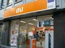 auショップ 五反田東口店(株式会社エイチエージャパン)のアルバイト