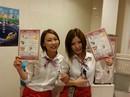 阪急会館( 株式会社カトレア )のアルバイト