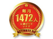 有限会社ACTIVATE(生駒エリア/パチンコ店)のパート求人