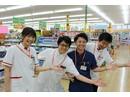 クスリのアオキ 根塚店のアルバイト