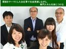 株式会社グリーンイノベーションズホールディングス エンジニアリング事業部のアルバイト