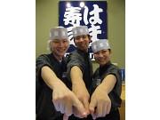 はま寿司 横浜岡野店アルバイト写真